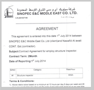 Sinopec E & C Mibddle East Co. Ltd